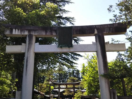 上杉神社入り口