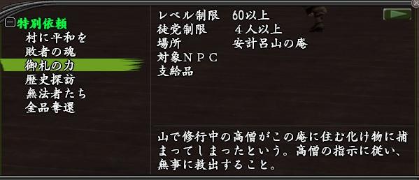 f:id:Cosmop:20160727002349j:plain
