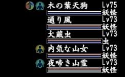 f:id:Cosmop:20160727013230j:plain