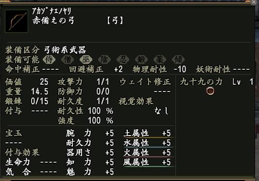 f:id:Cosmop:20160804080725j:plain