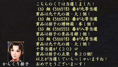 f:id:Cosmop:20160908110945j:plain