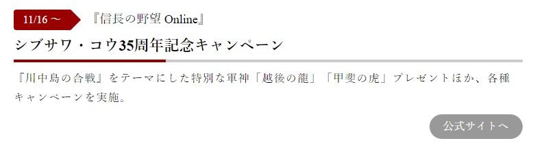 f:id:Cosmop:20161109175248j:plain