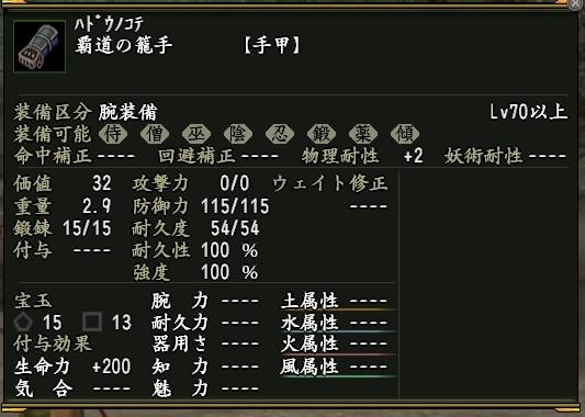 f:id:Cosmop:20170119110741j:plain