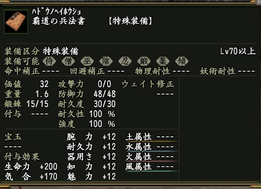 f:id:Cosmop:20170119111340j:plain