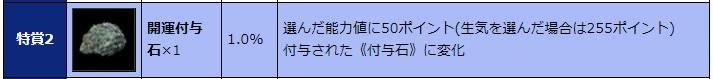 f:id:Cosmop:20170710201345j:plain