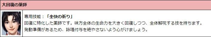 f:id:Cosmop:20170915104237j:plain