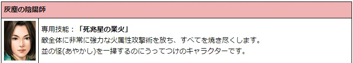 f:id:Cosmop:20170923204614j:plain