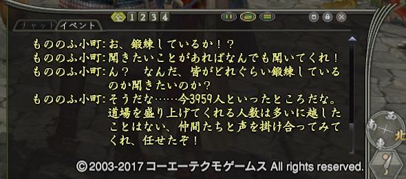 f:id:Cosmop:20171111132144j:plain