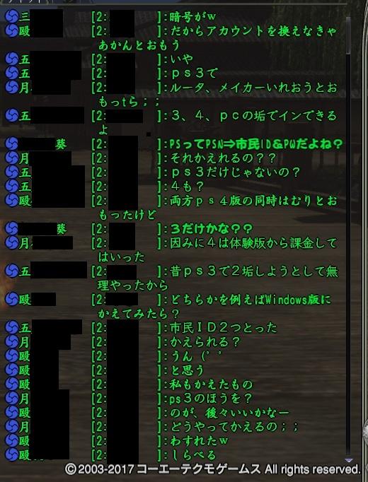 f:id:Cosmop:20171204003652j:plain