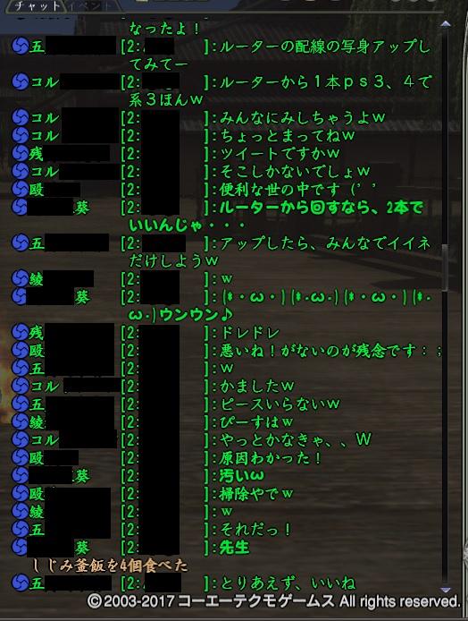 f:id:Cosmop:20171204003743j:plain