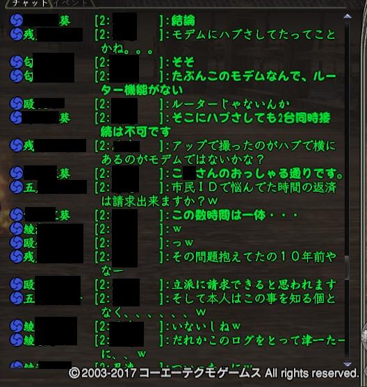 f:id:Cosmop:20171204003832j:plain
