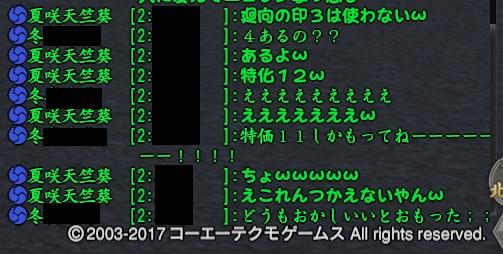 f:id:Cosmop:20180203145109j:plain