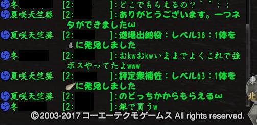 f:id:Cosmop:20180203145409j:plain