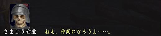 f:id:Cosmop:20180512134006j:plain