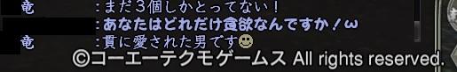 f:id:Cosmop:20180522212516j:plain