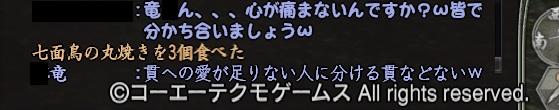 f:id:Cosmop:20180522212921j:plain