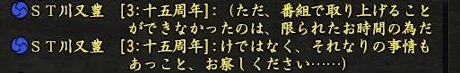 f:id:Cosmop:20180613192335j:plain
