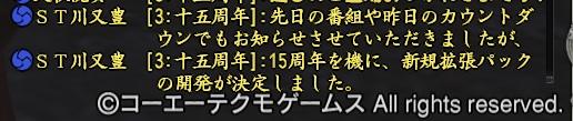 f:id:Cosmop:20180613194417j:plain