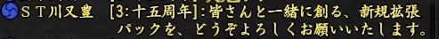 f:id:Cosmop:20180613194839j:plain
