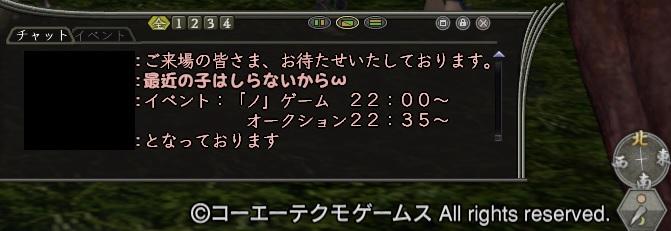 f:id:Cosmop:20180624123750j:plain