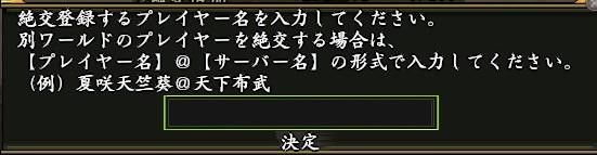 f:id:Cosmop:20180722194005j:plain
