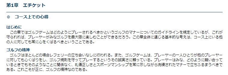 f:id:Cosmop:20181023171955j:plain