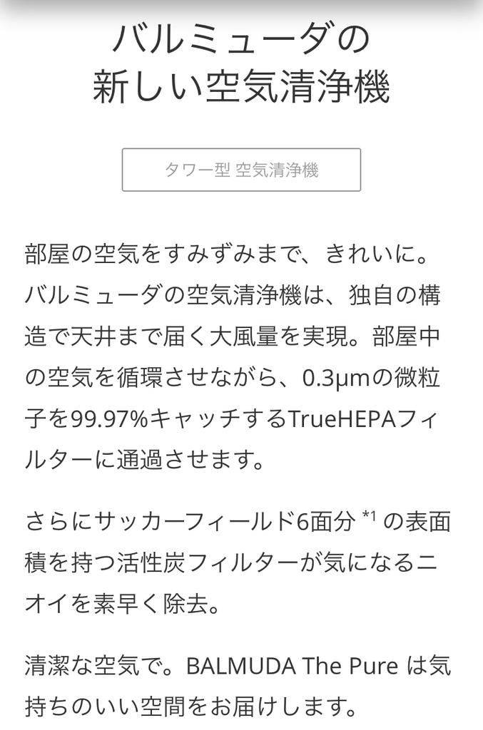 f:id:Cottage_d_Ochanomizu:20190213213359j:plain