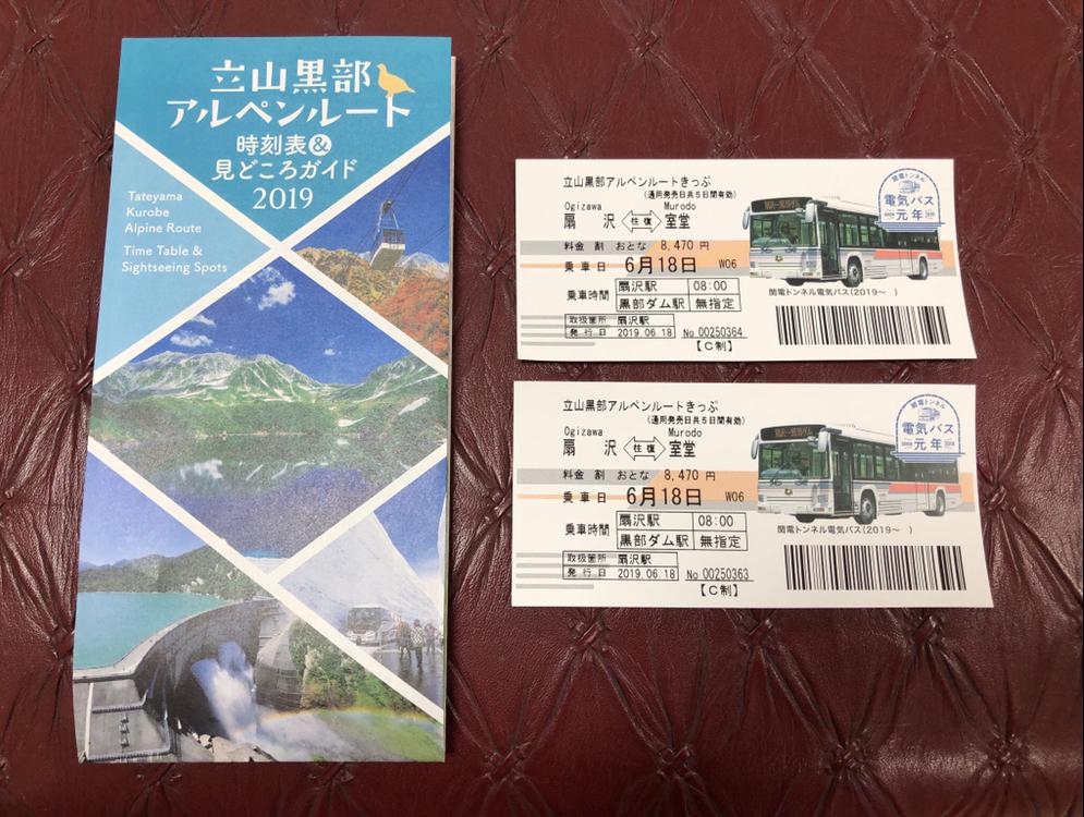 f:id:Cottage_d_Ochanomizu:20190621214014j:plain