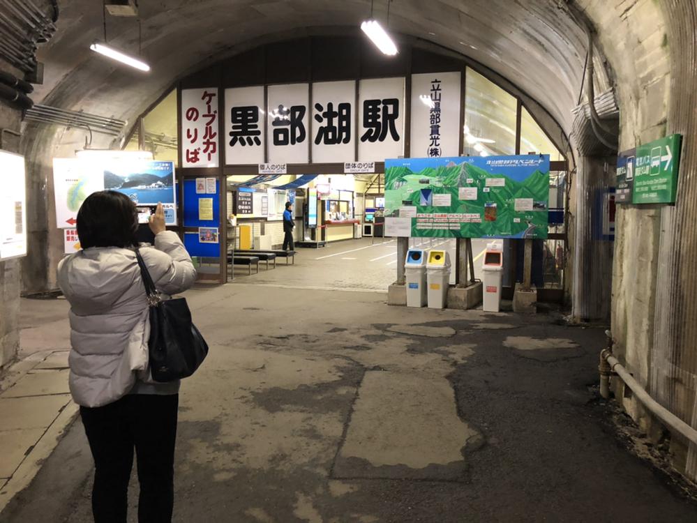 f:id:Cottage_d_Ochanomizu:20190621214730j:plain