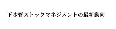 f:id:Cottage_d_Ochanomizu:20190622131857j:plain
