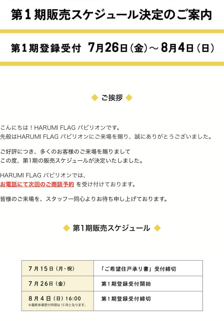 f:id:Cottage_d_Ochanomizu:20190624061857j:plain