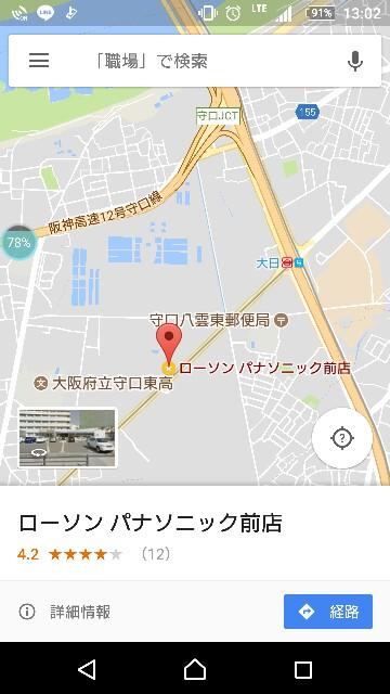 f:id:Cozy1998:20170809130214j:image
