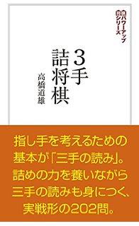 f:id:Cp7N2Rdr:20160815232650p:plain