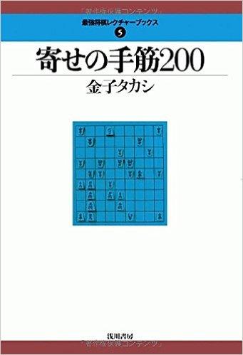 f:id:Cp7N2Rdr:20170120124952p:plain