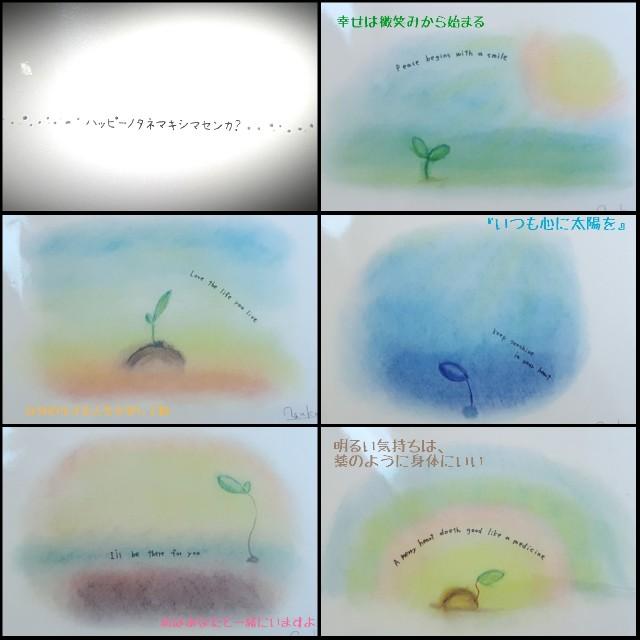 f:id:Crane221083:20171117224432j:image