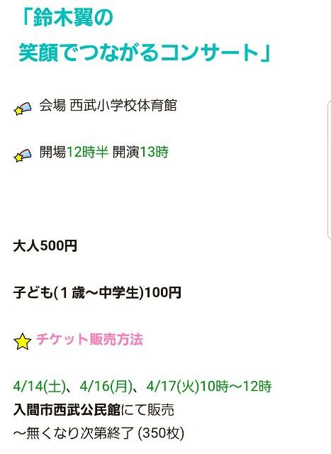 f:id:Crane221083:20180416171706j:image