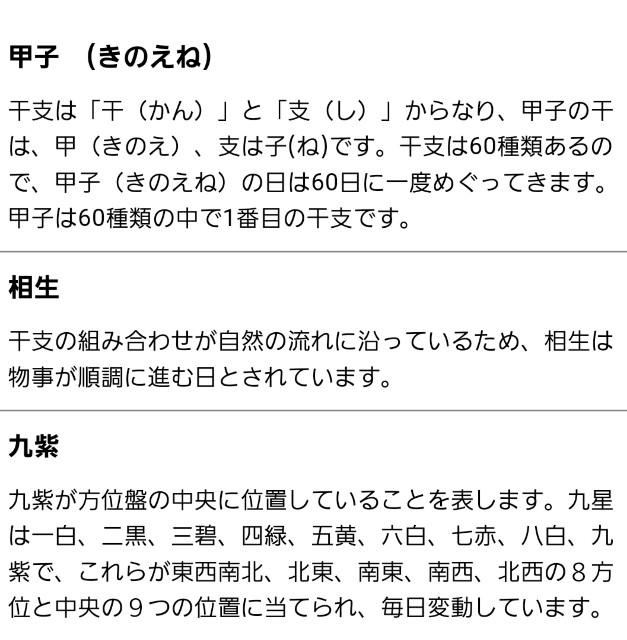 f:id:Crane221083:20180601222922j:image