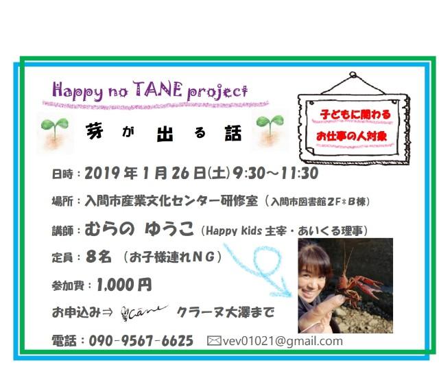 f:id:Crane221083:20190106080014j:image