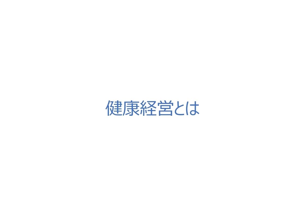 f:id:CreatingValue:20210522142740j:plain