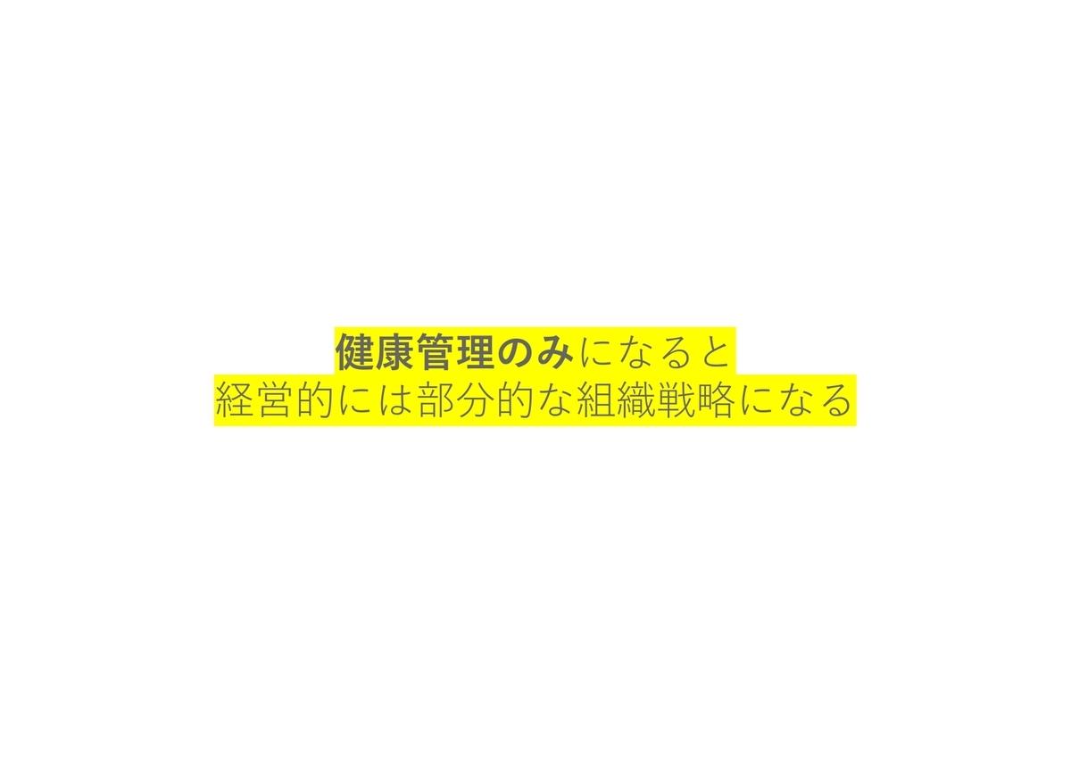 f:id:CreatingValue:20210522142820j:plain