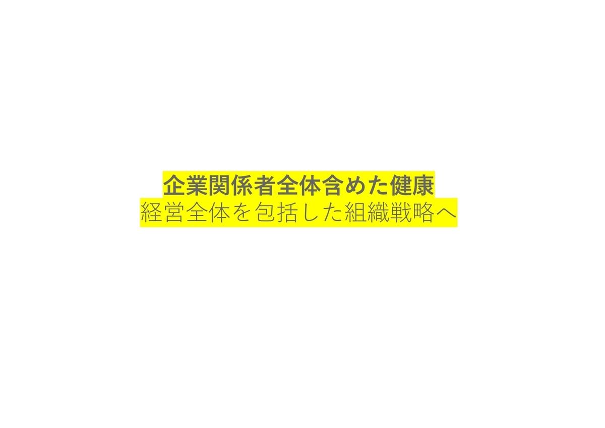 f:id:CreatingValue:20210522142832j:plain