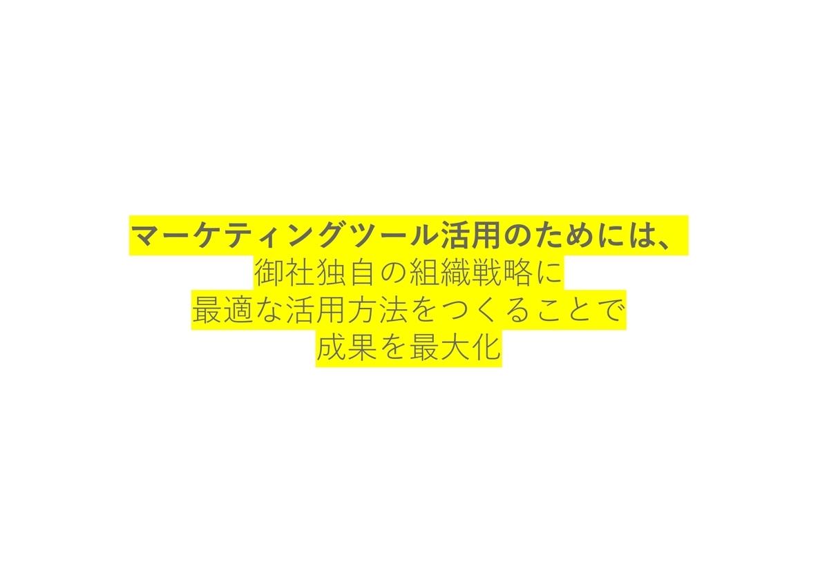 f:id:CreatingValue:20210522142918j:plain