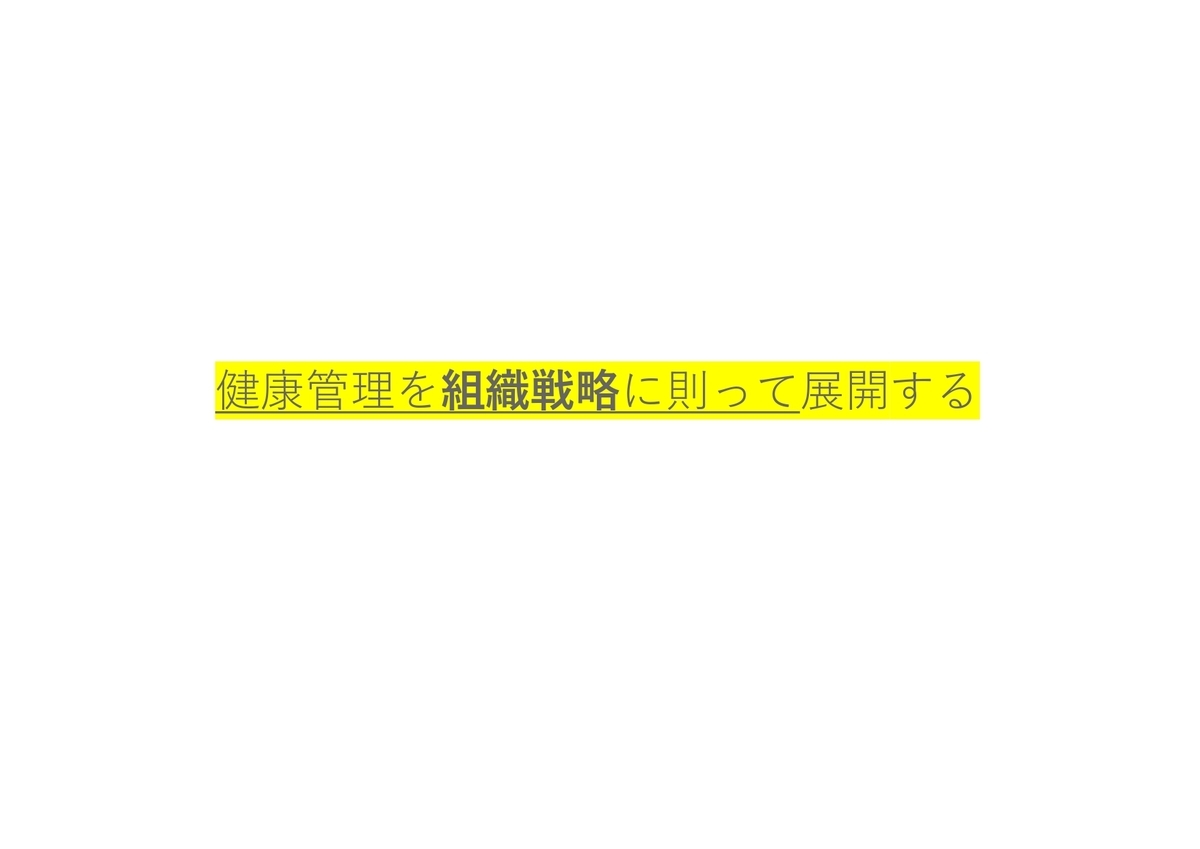 f:id:CreatingValue:20210527225144j:plain
