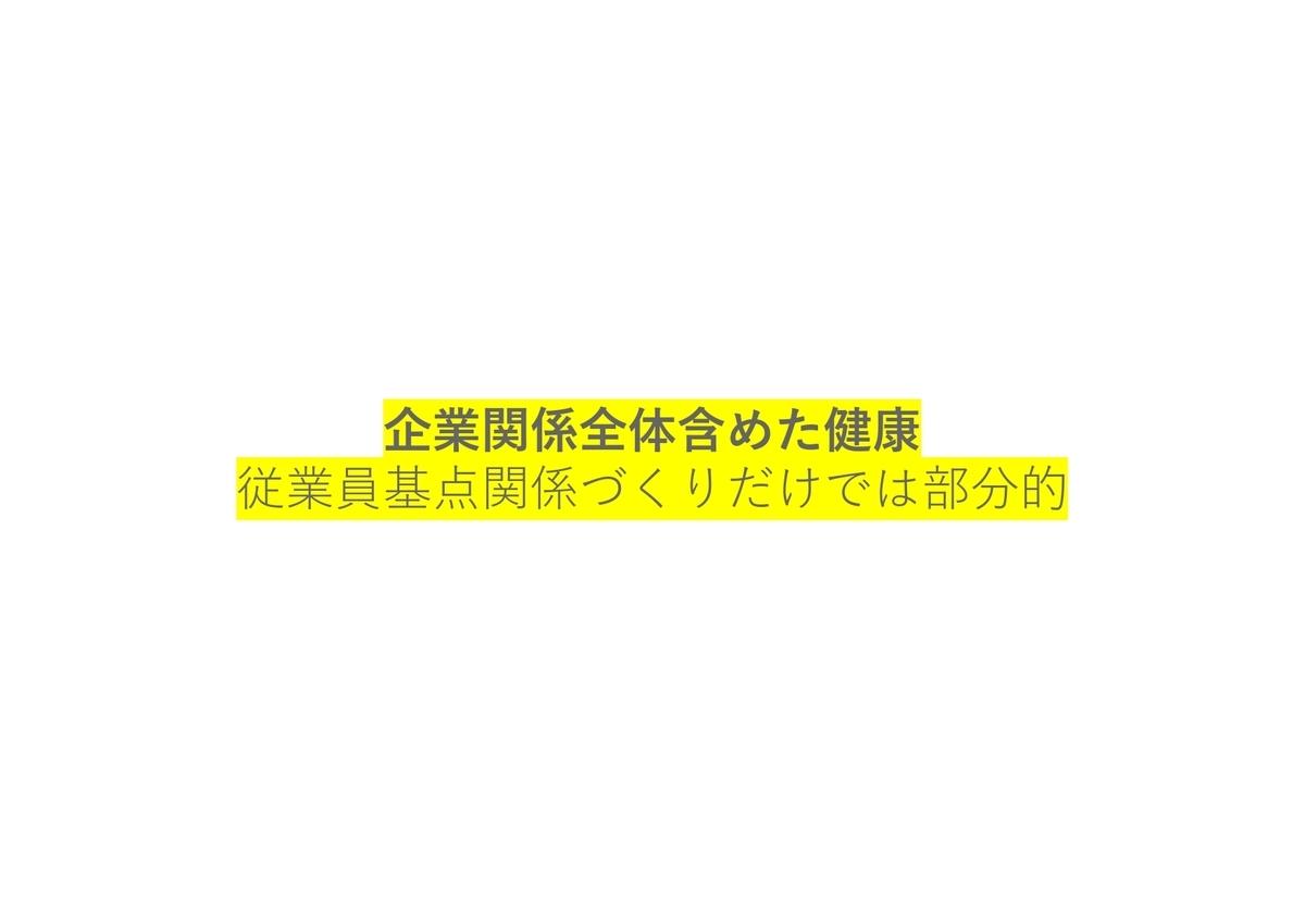 f:id:CreatingValue:20210527225231j:plain