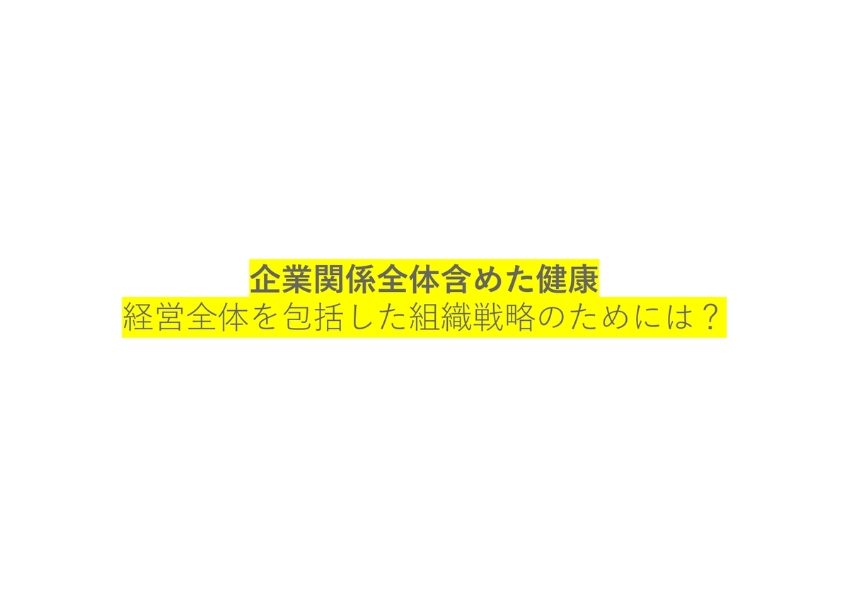 f:id:CreatingValue:20210527225310j:plain