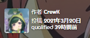 f:id:CrewK:20210523130501p:plain