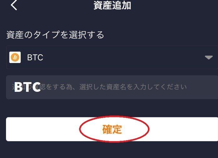 f:id:CryptoGecko:20190512040135j:plain