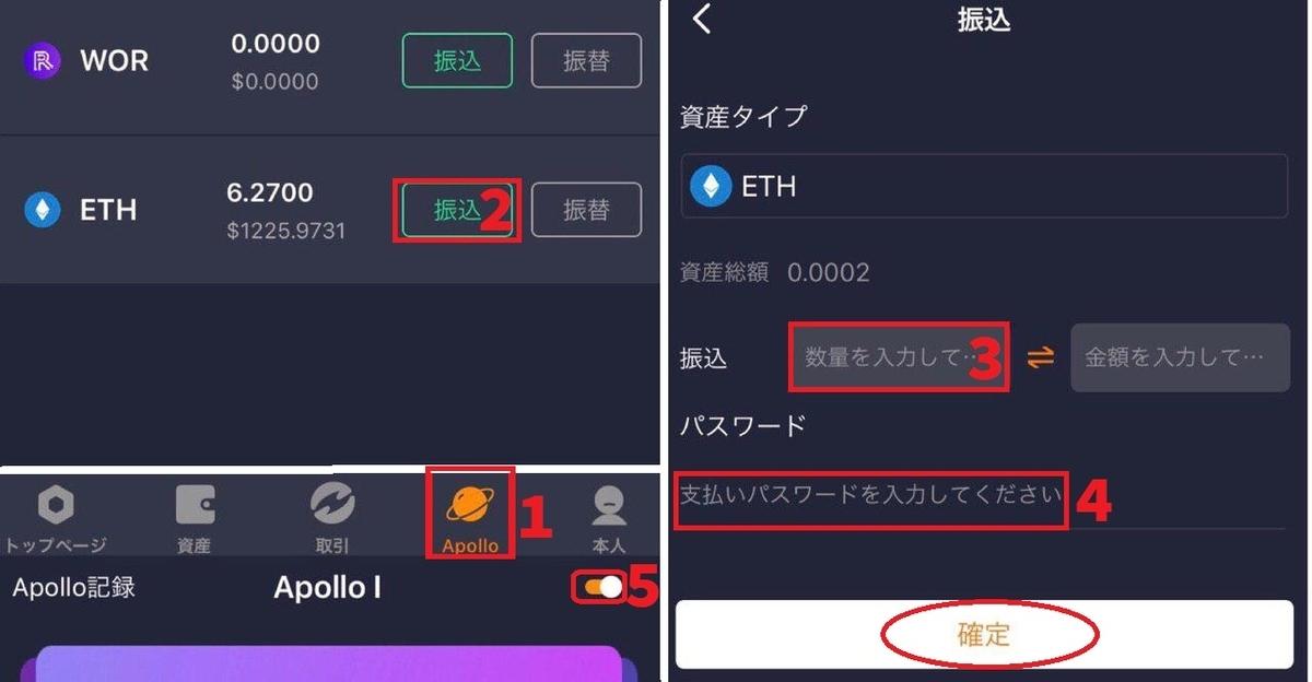 f:id:CryptoGecko:20190512041551j:plain