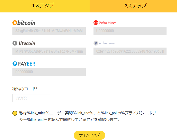f:id:CryptoGecko:20190528220314p:plain