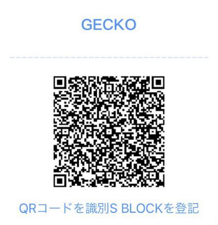 f:id:CryptoGecko:20190615183152p:plain